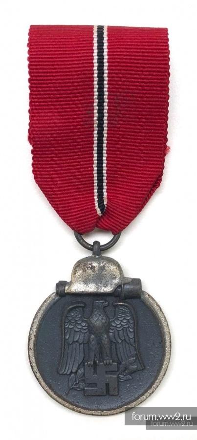 Медаль за зимнюю компанию на оригинальность