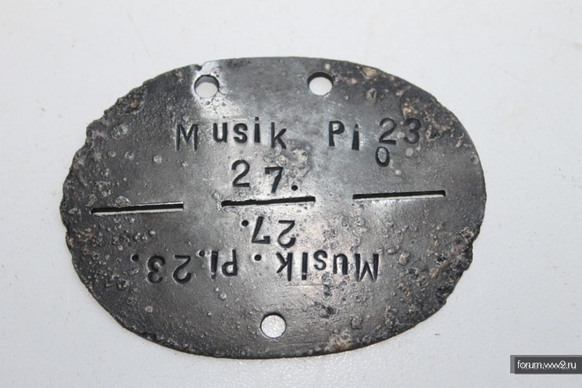 Музыкант Pi 23