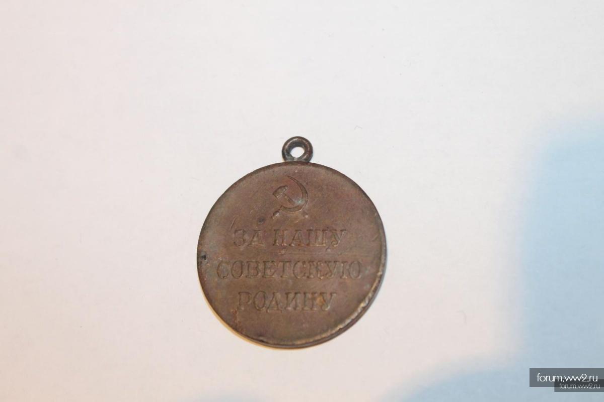 """Медаль """"За оборону Советского Заполярья"""" прошу определить"""