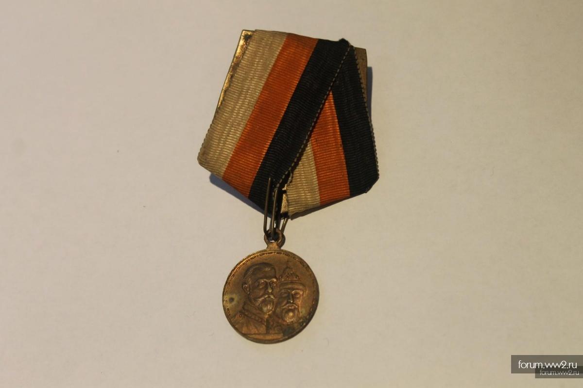 Медали на оценку