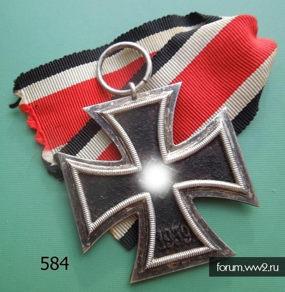584. Железный крест 2 класса 1939