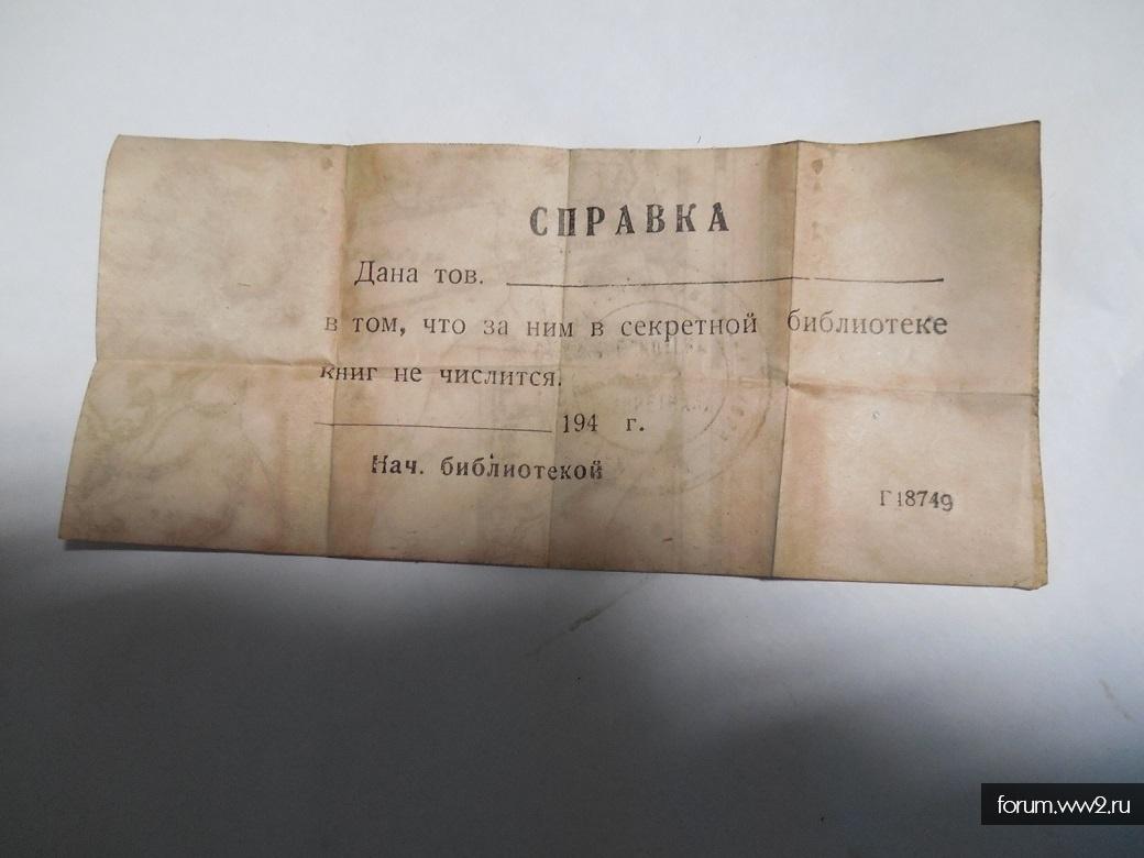 Самолет Р-зет № 1981 экипаж Зайченко - Ковалев
