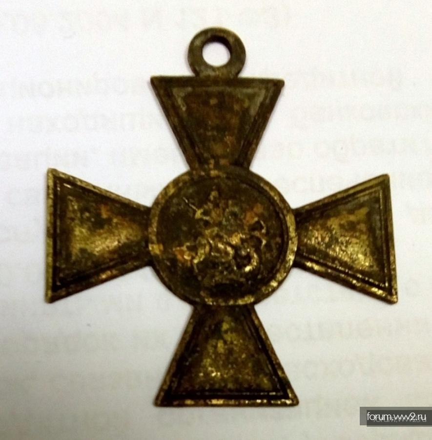 Вопрос по оригинальности Георгиевского креста