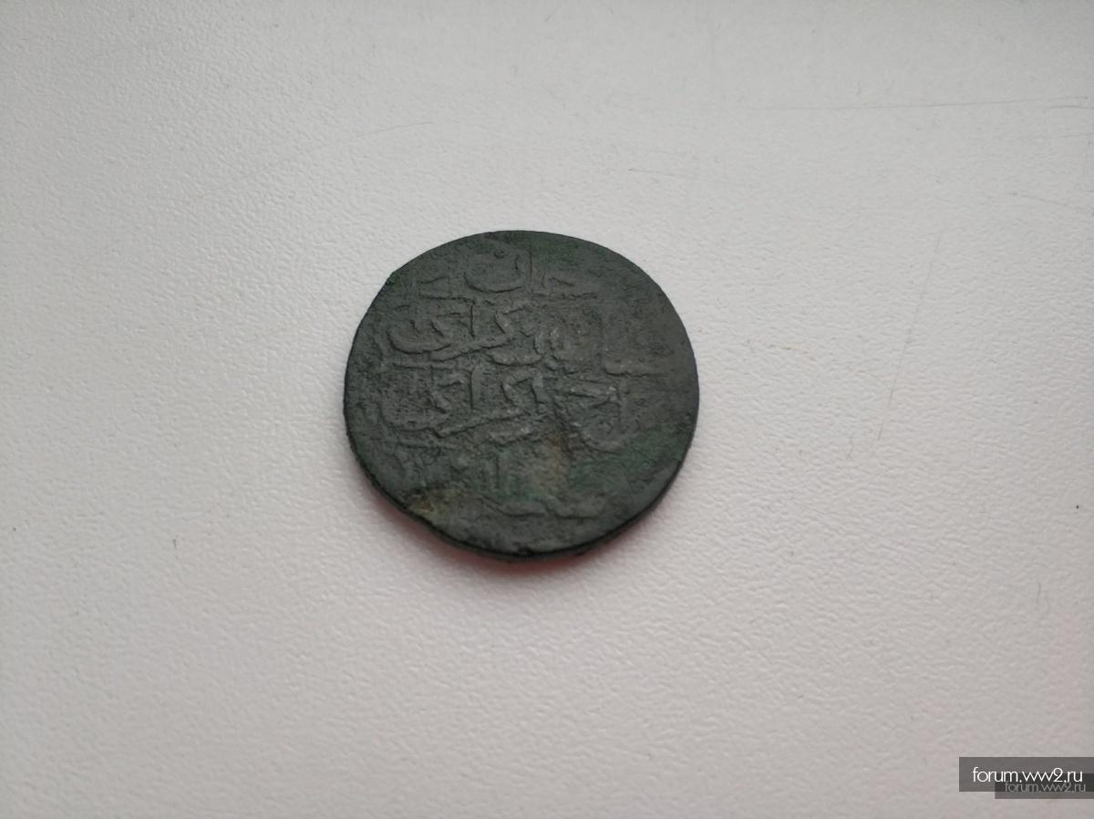 Подскажите по монете?