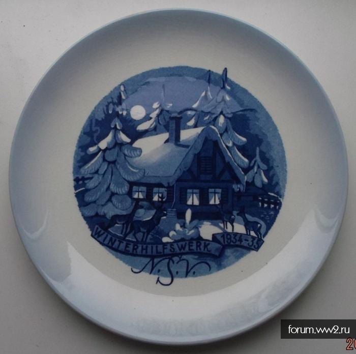 """Германская настенная тарелка """"Зимняя помощь 1934-35"""""""