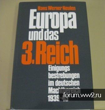 """Книга: """"Europa und das 3 Reich. Einigungsbestrebungen im deutschen Machtbereich"""