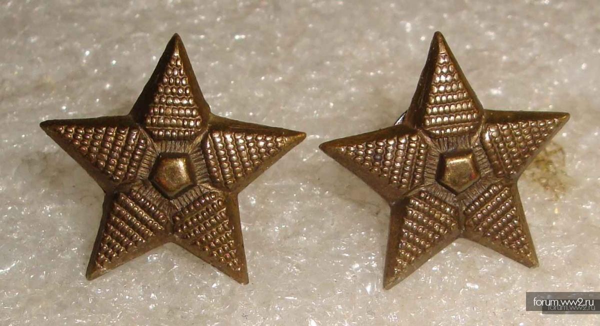 Звёзды Майора.