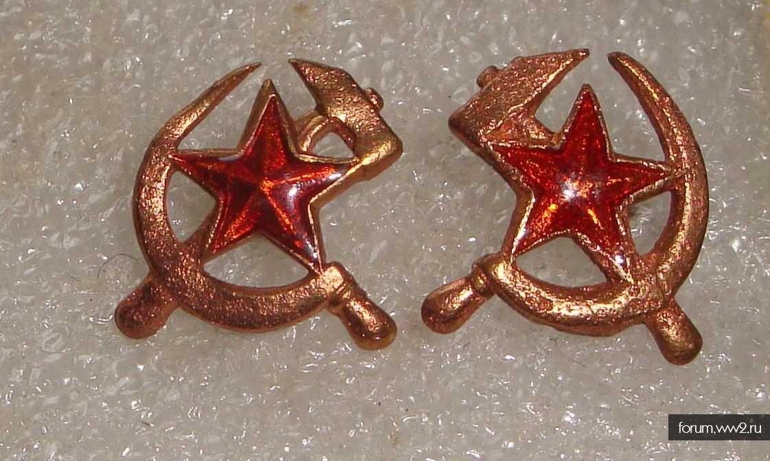 Эмблемы интенданта 1942 г.