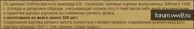 офицер ВМС СССР