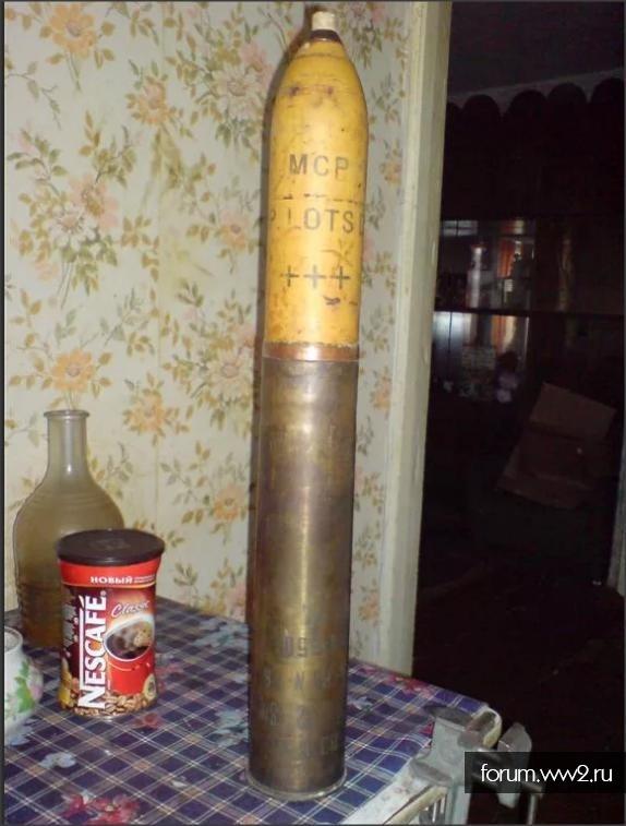 снаряд 76 мм