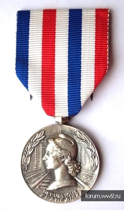 ФРАНЦИЯ. Медаль почета Железной дороги. 1973 год. 3-й тип. (1953 - 1977 год).
