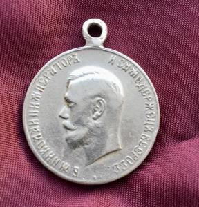 """Медаль """"За храбрость"""". Белый металл. Без степени. Частная мастерская. Клеймо ВА"""