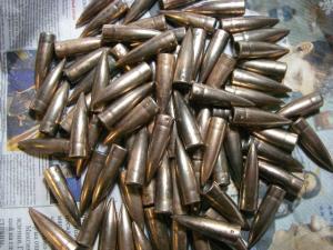 Американские пули 7,62+54 Ремигтон.