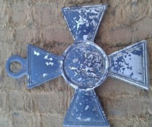 Георгиевский крест 4 степ.