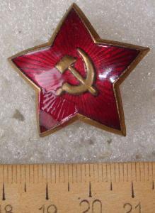 Звезды 35 мм кокарда РККА 22-35-45 года.