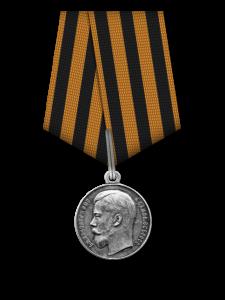 Медаль за Храбрость на конкретного кавалера. Помощь в определении.