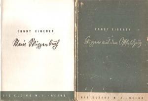 Альбом Ганса Лиски