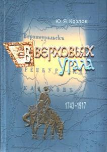 Книжная тема: прочитанные книги, рецензии, обсуждение, вопросы и т.д. и т.п.
