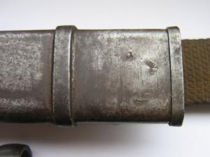 Штык СВТ-40
