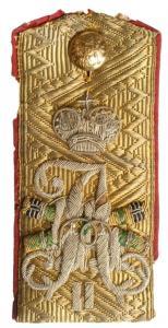 Погоны генерала фельдмаршала (поиск изображений и описания)