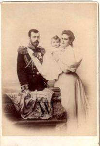 Фото Императора Николая II и  Александры Фёдоровны