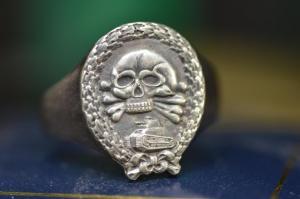 Перстень легион Кондр