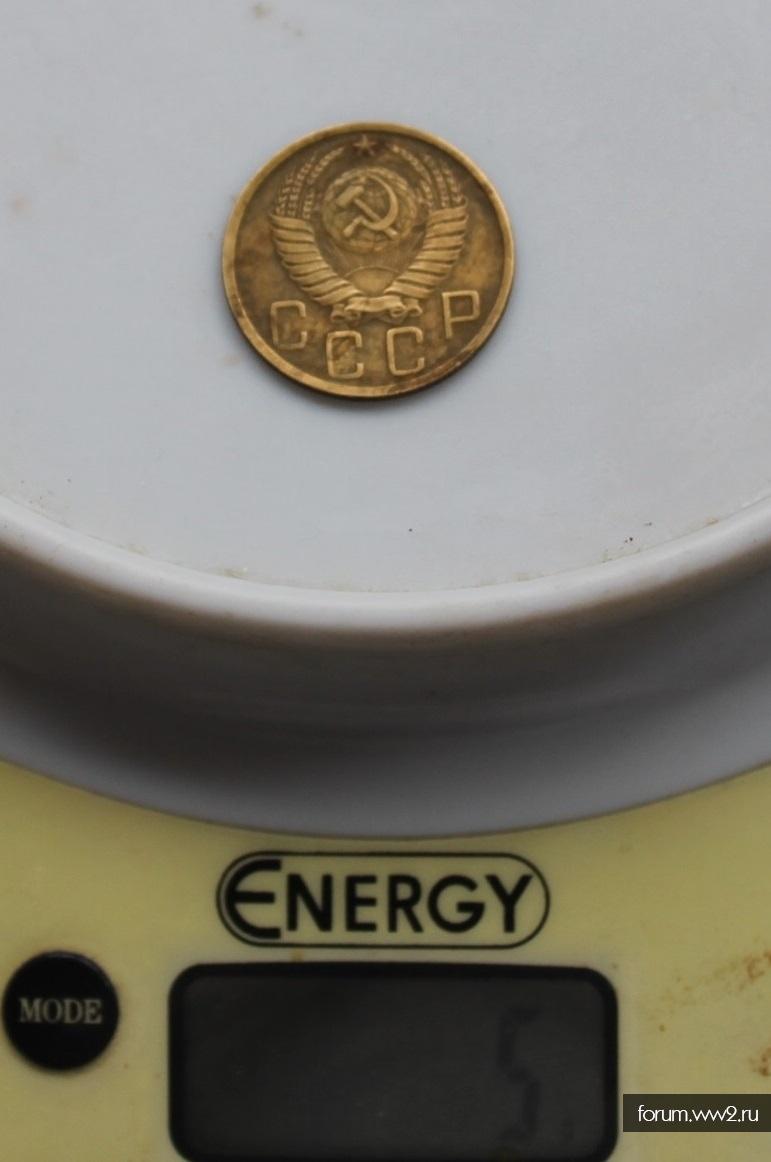 редкая монета ссср