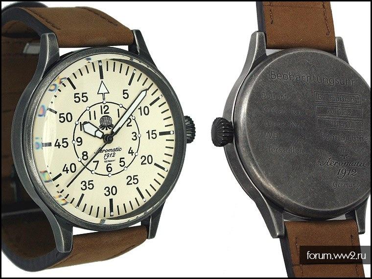 Наручные часы Люфтваффе для себя - реплика