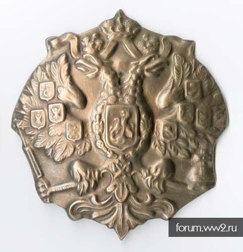 эмблема на адриан РИА
