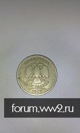 1 рубль 2008