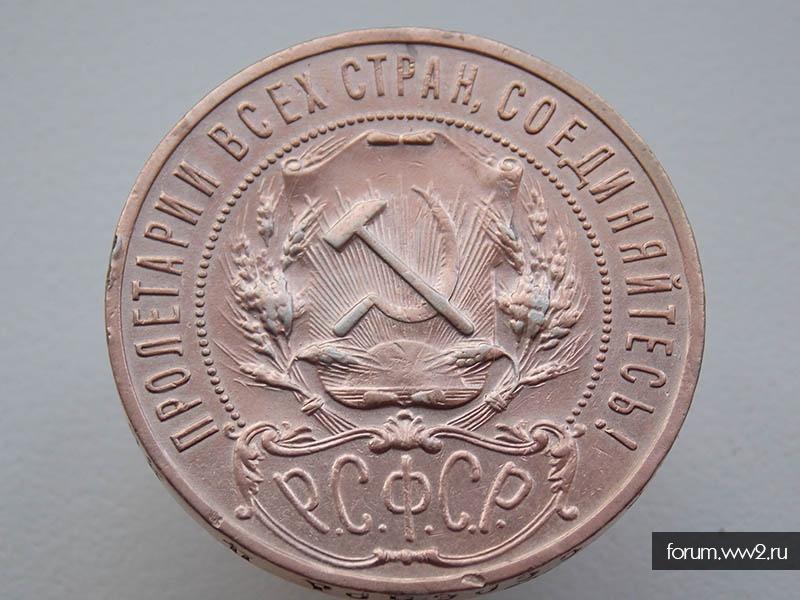 1 рубль на подлинность