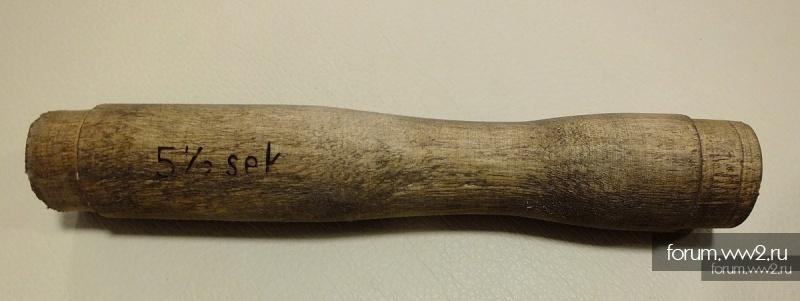 Ручки на Финские колотушки Varsikranaati M32-M41