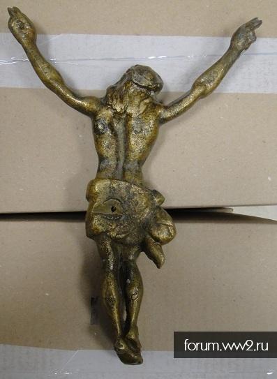 Медный Иисус с креста