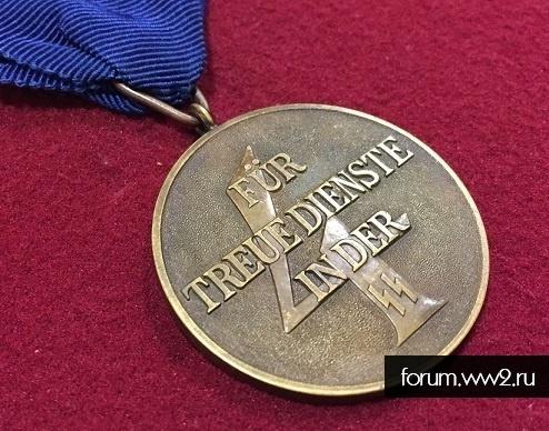 Медаль СС.