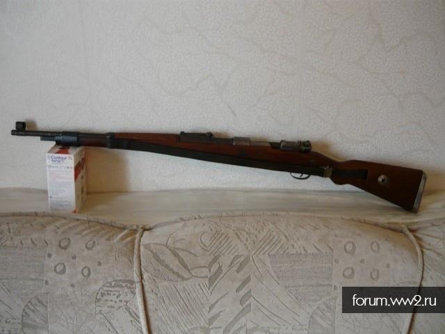 ММГ Mauser 98k