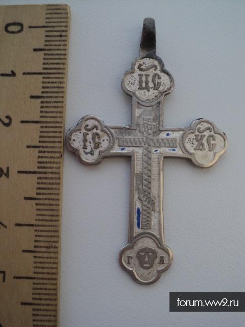 Крест серебро на определение.