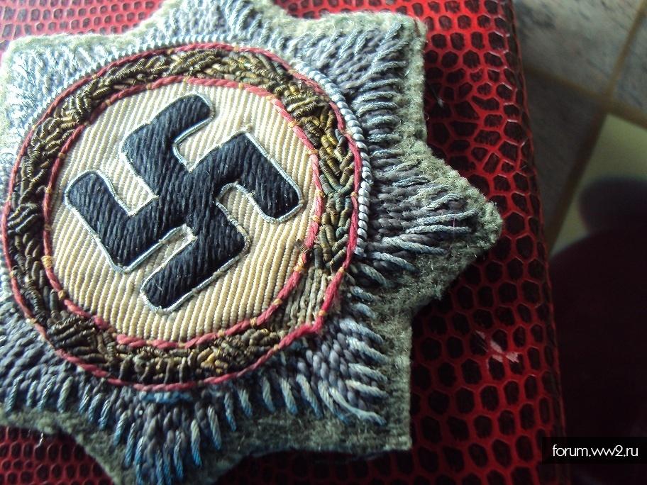 Орден Немецкого креста (шитый вариант)