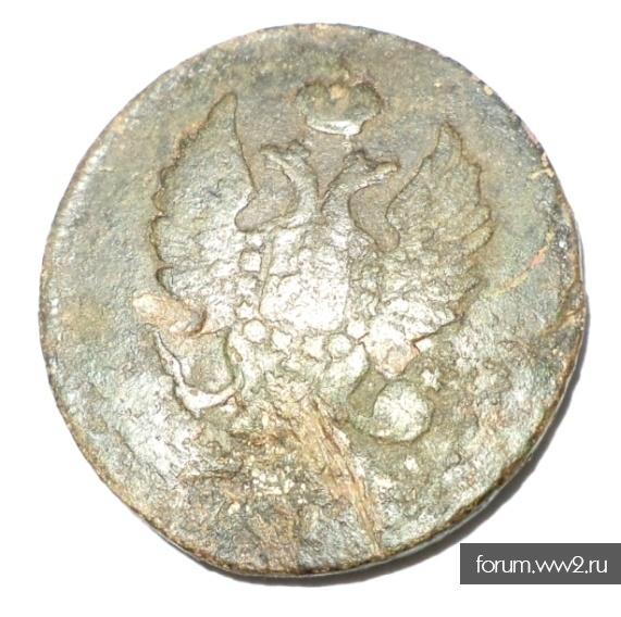 Монета 2 копъйки