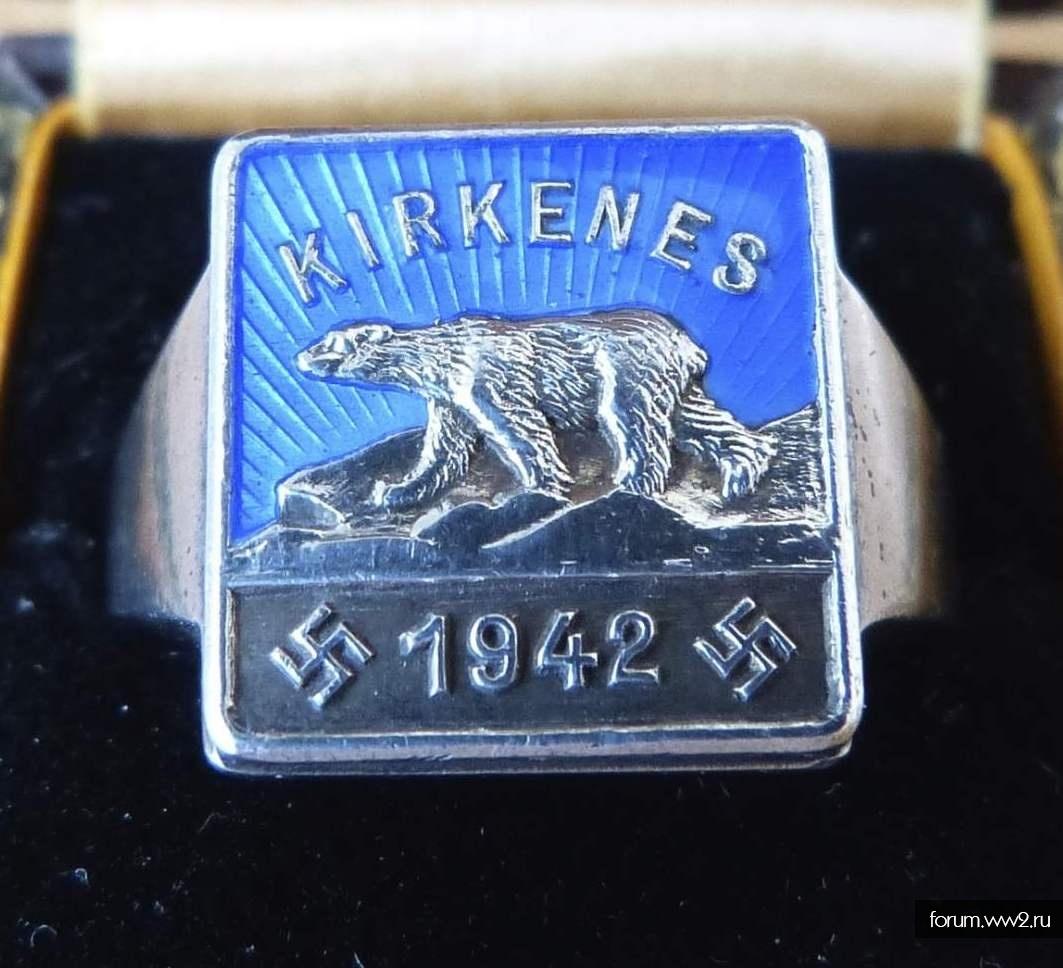 перстень KIRKENES 1942