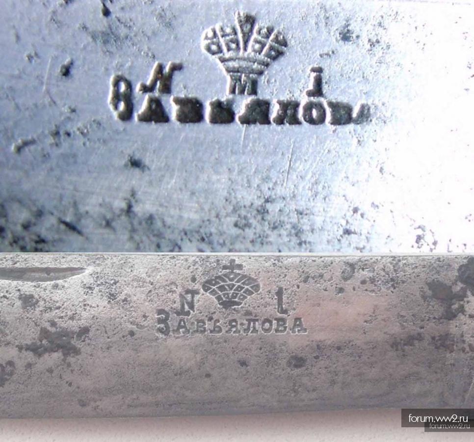 Складной нож фабрики Завьялова