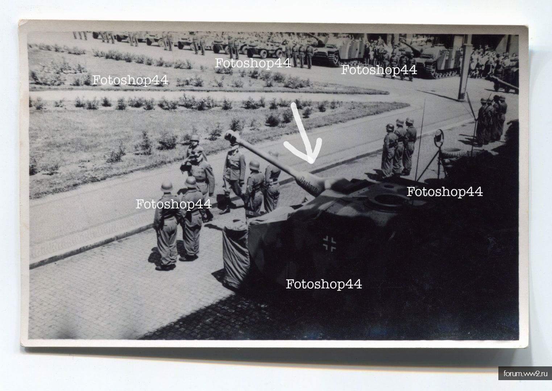 Stug.Abt. 202  Имена на штугах.