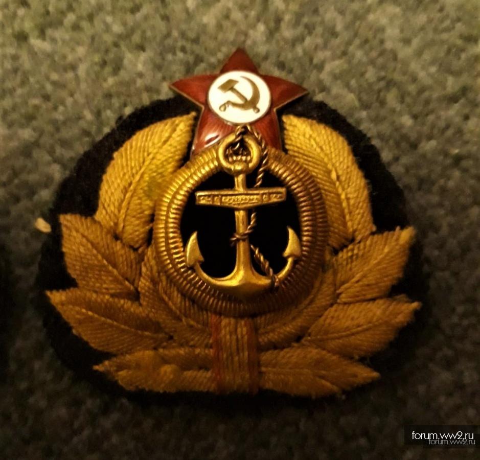 кокарда ВМФ