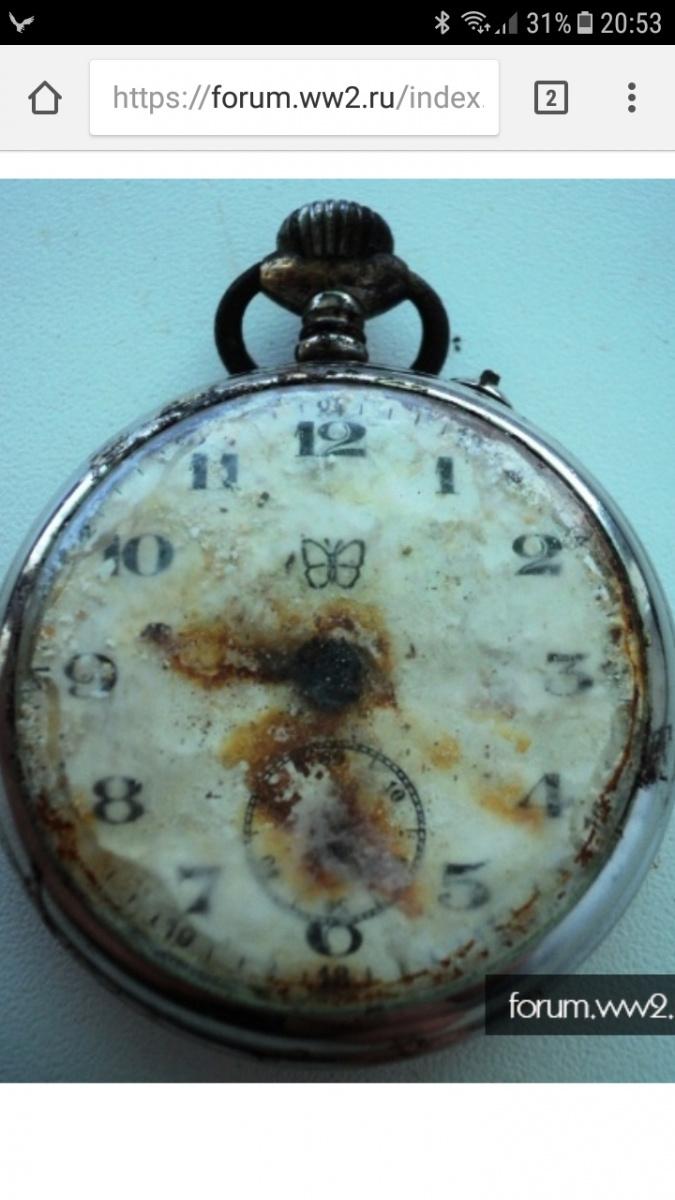 Часы с бабочкой.