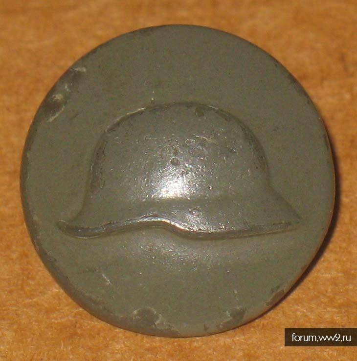 Пуговица Стальной шлем, мнение о оригинальности