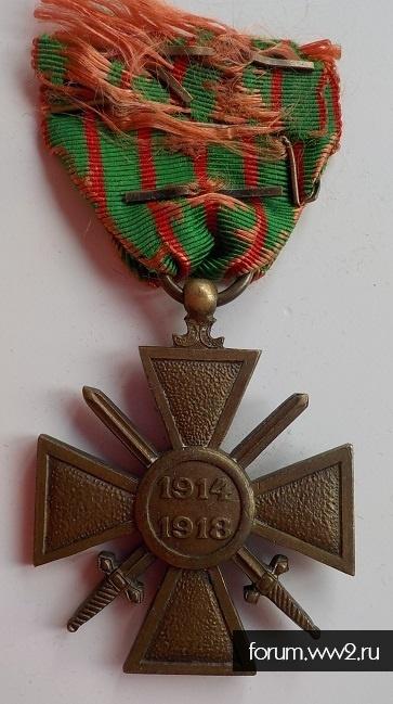 Военный Крест 1914-1918 - Croix De Guerre
