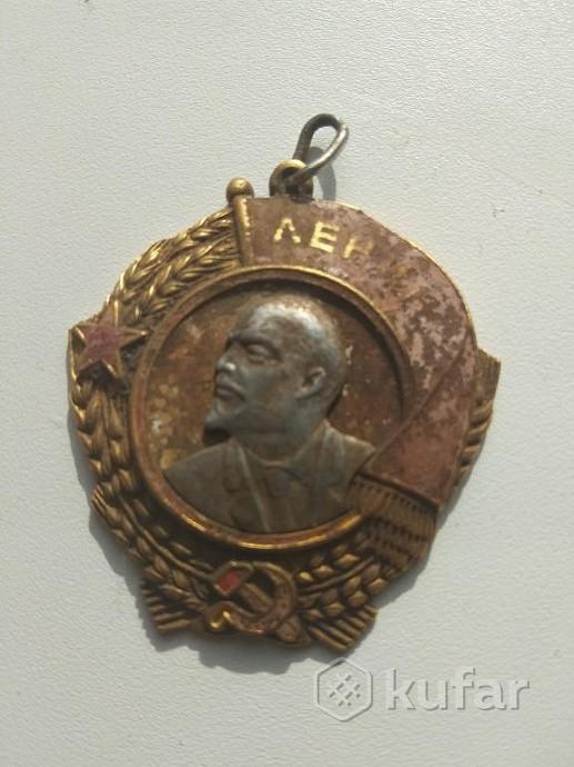 Орден Ленина №16064 на подлинность и на установление имени кавалера