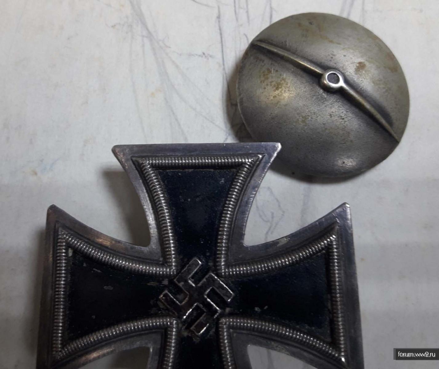 Железный крест 1 класс винт без клейм магнитный на оригинальность