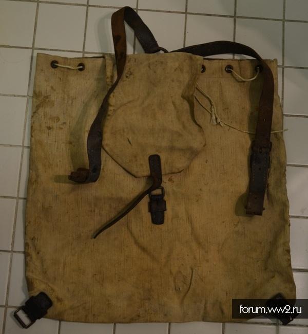 Туристический рюкзак.