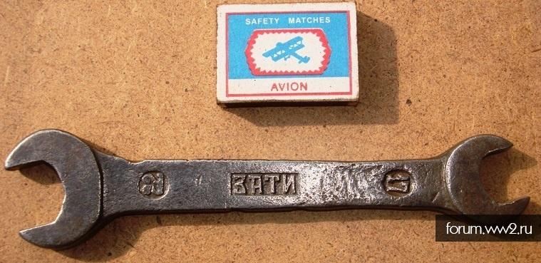 Гаечный ключ 17х22 клеймо ЗАТИ