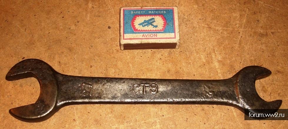 Гаечный ключ 22х27 клеймо СТЗ (Сталинградский Тракторный Завод)